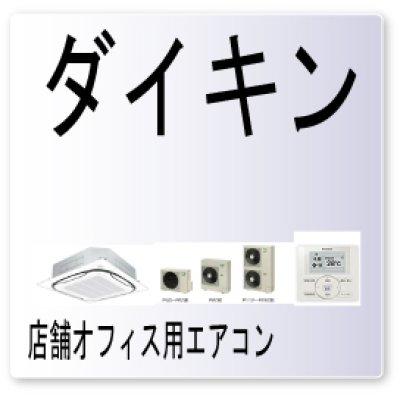 画像1: JH・エラーコード・油温センサ系異常