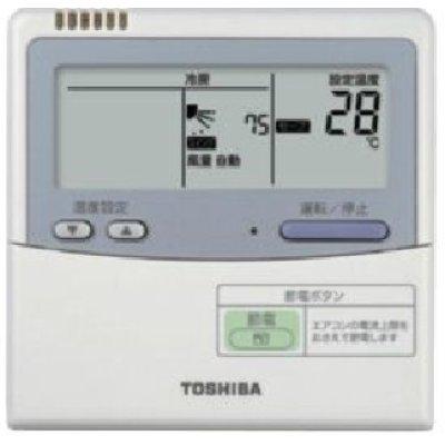 画像2: 岐阜・静岡・愛知・三重・業務用エアコン 東芝 4方向吹出し シングル ワイヤードリモコン 一発節電 AURA04065JA1 P40(1.5馬力) 冷房専用 単相200V