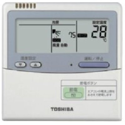 画像2: 岐阜・静岡・愛知・三重・業務用エアコン 東芝 4方向吹出し シングル ワイヤードリモコン 一発節電 AURA14065A P140(5馬力) 冷房専用 三相200V