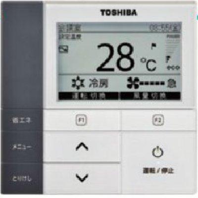 画像2: 岐阜・静岡・愛知・三重・業務用エアコン 東芝 4方向吹出し シングル ワイヤードリモコン 省工ネneo AURA28025M P280(10馬力) 冷房専用 三相200V