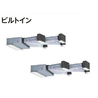 画像1: 岐阜・静岡・愛知・三重・業務用エアコン 日立 ビルトイン ツイン RCB-AP40GHP2 40型(1.5馬力) 「省エネの達人・プレミアム」 三相200V