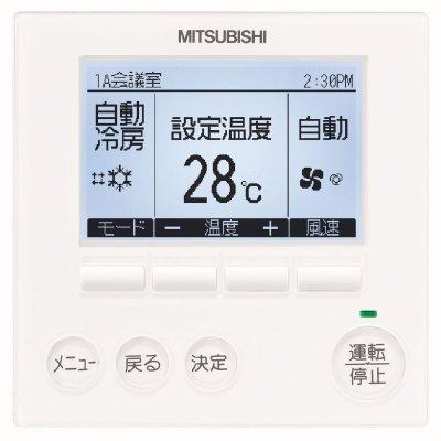 画像3: 岐阜・静岡・愛知・三重・業務用エアコン 三菱 厨房用エアコン スリムER 同時ツイン PCZX-ERP160HF 160形(6馬力) 三相200V