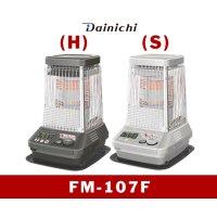 暖房 温風ファン付き石油ストーブ FM-107F(H)(S) コロナ 【東海】
