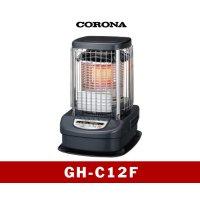 暖房 ブルーバーナ GH-C12F コロナ 【東海】