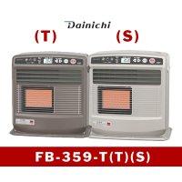 暖房 石油ファンヒーター  FB-359-T(T)(S) ダイニチ 【東海】